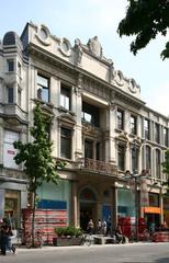 Antwerpen Meir 89-97 (https://id.erfgoed.net/afbeeldingen/102932)