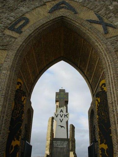 Kaaskerke: IJzertoren: vanaf Paxpoort genomen