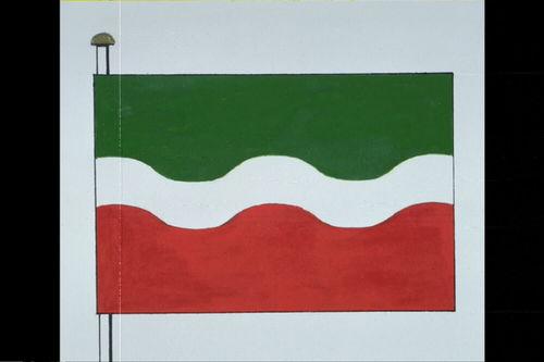 Geetbets Vlag
