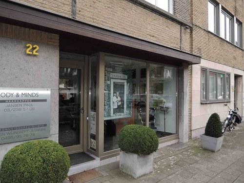 Antwerpen Volhardingstraat 22-24 voorgevel pui