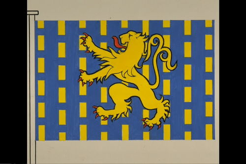 Bekkevoort Vlag