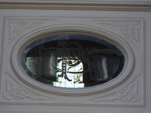 Antwerpen Lakborslei 167 deur