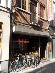 Koffiehuis Mokabon