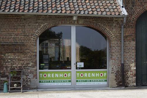 Gesloten hoeve Torenhof
